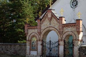 Kihnu St Nicholas Church