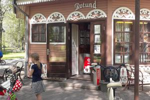 Kohvik Rotund