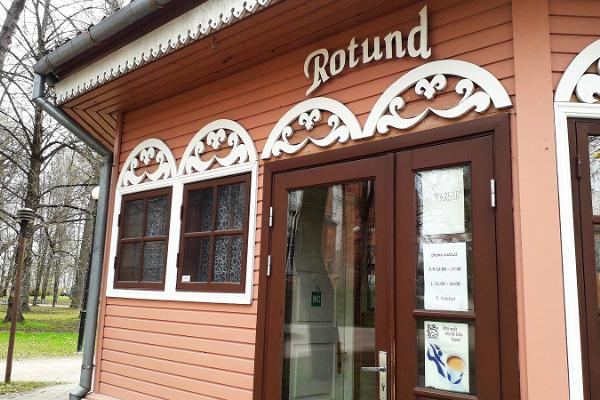 Кафе Rotund