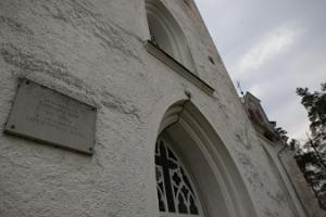 Tarvastu Pētera baznīca