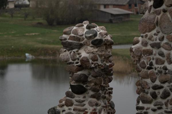 Tarvastu ordulinnuse varemed