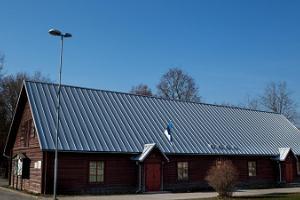 Veike-Mārjas muzejs