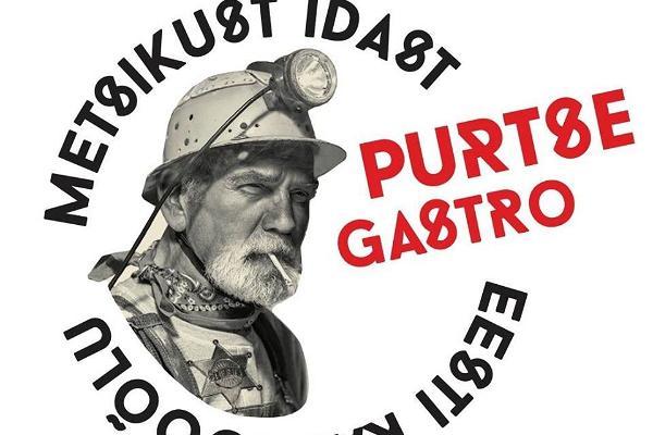 Гастропаб Purtse
