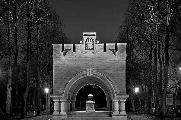 Aizsardzības spēku kapsēta