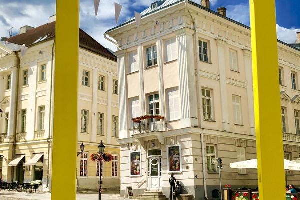 Тартуский Падающий дом