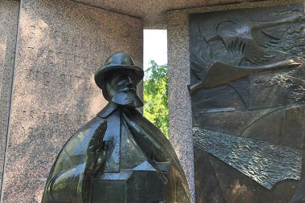 Hugo Trefnera piemineklis