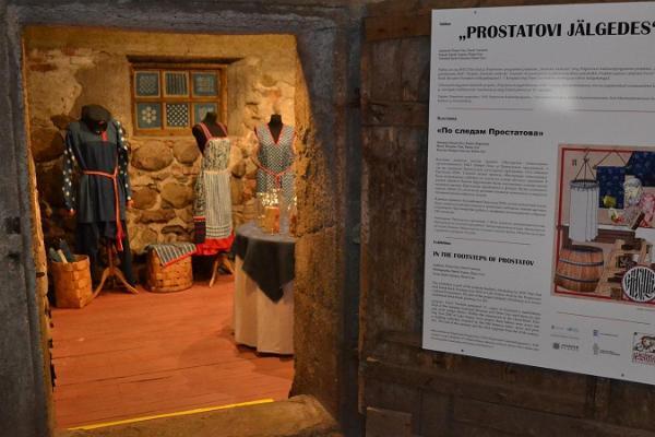 Peipsimaa Gallery