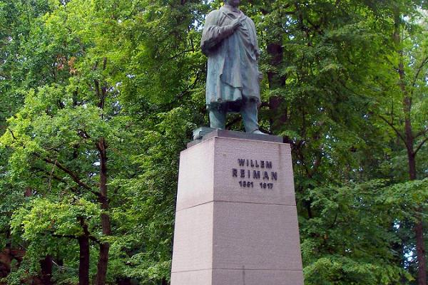 Villema Reinmana piemineklis