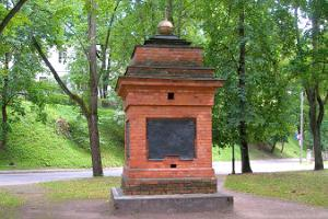 Tautību piemineklis