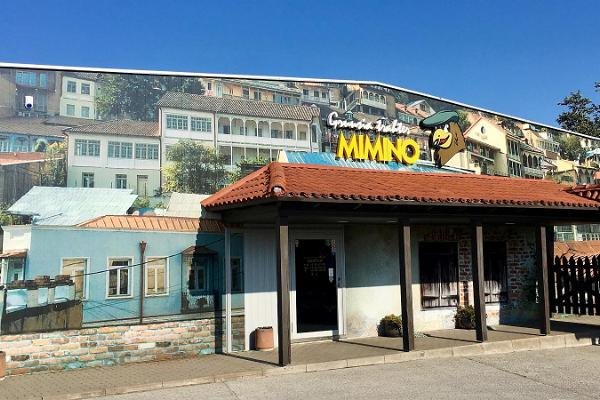 Gruusia trahter Mimino