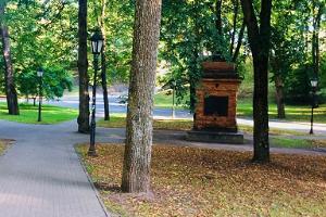 Rahvaste monument