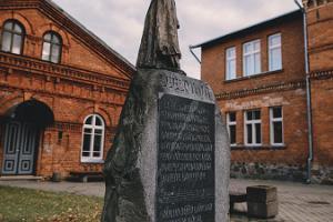 """Skulptur """"Leelo-Sängerin"""""""