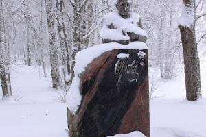 Paul Kondase portreebüst Suure-Jaanis