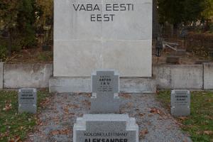 Vabadussõjas langenute mälestusmärk ja matmispaik Viljandi kalmistul