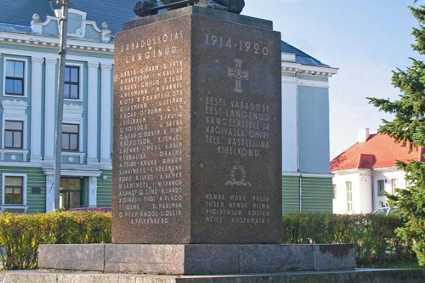 Monument to the War of Independence in Vastseliina