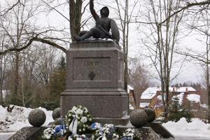 Памятник погибшим в войне за независимость «Лембиту» в Сууре-Яани
