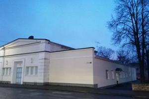 Раквереский боулинг-центр