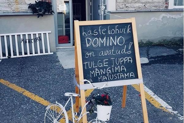 Children's cafe Domino