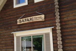 Дом отдыха Safari House