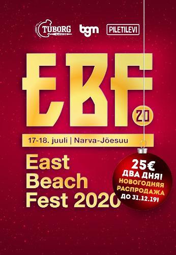 Muusikafestival East Beach Fest