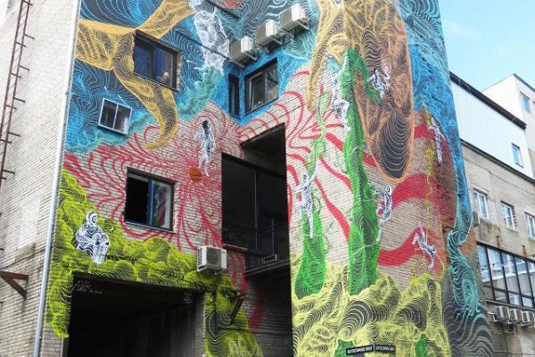 Mural at the courtyard of Aparaaditehas Creative City