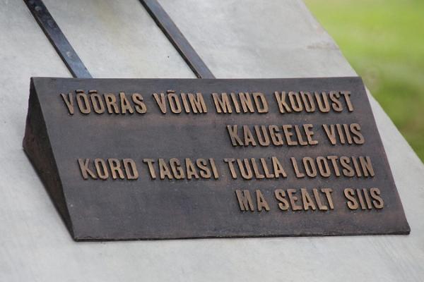 Piemiņas zīme deportētajiem pie Veru dzelzceļa stacijas
