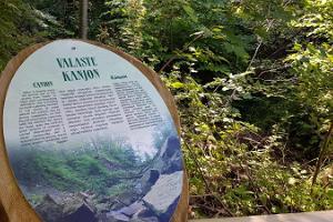 Туристическая и учебная тропа Валасте