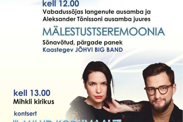 Viron tasavallan 103-vuotispäivän konsertti
