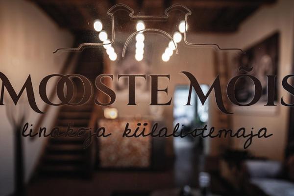 Гостевой дом мызы Моосте