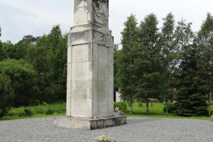 Freedom monument, Simuna