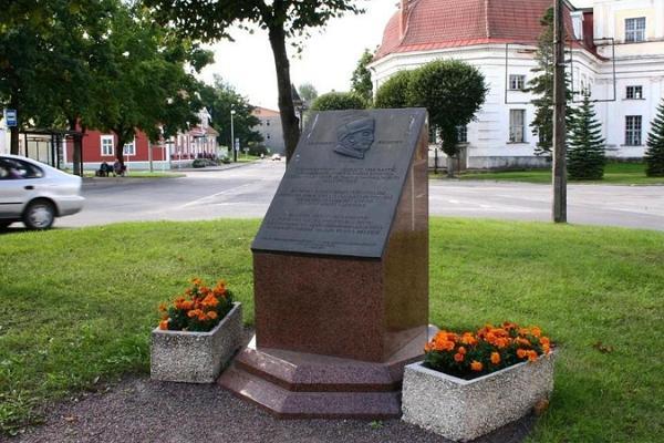 Štefana Batorija piemineklis