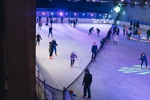 Roller disco at Jeti Ice Arena