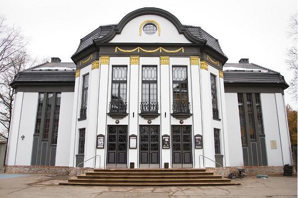 Teater Vanemuine (konferenscentret i lilla teaterhuset)