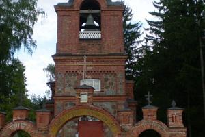 EAÕK Värska Püha Gregoriuse -kirkko