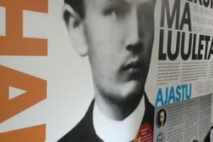 Liivi Muuseum
