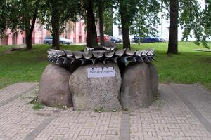 Cornflower – Monument to the Victims of Stalinism