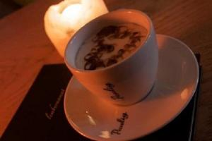 "Кафе ""Armastus"""