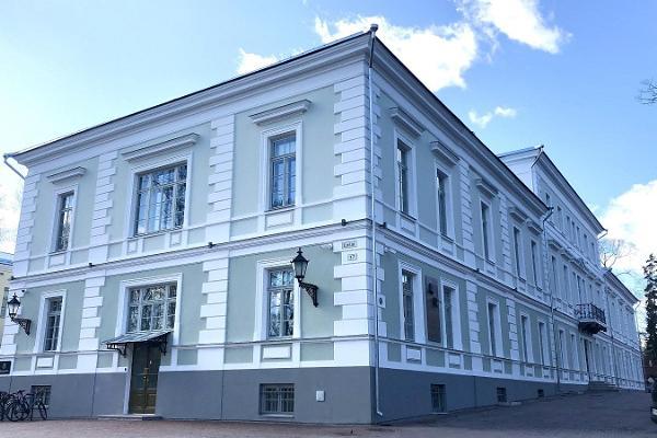 Здание Государственного суда Эстонии