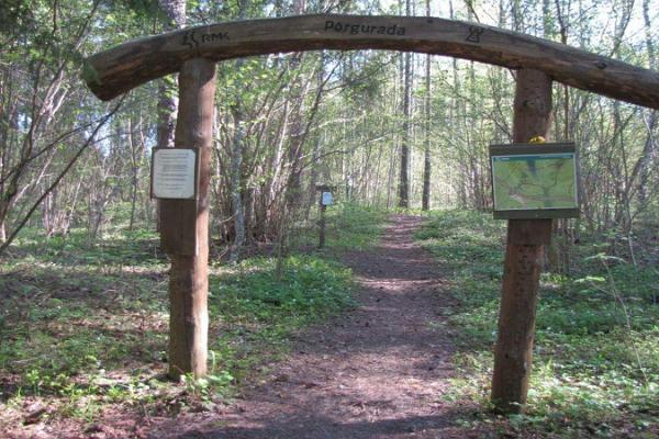 «Адская» тропа Воорепалу Центра управления государственными лесами