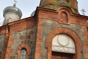 Kirche Plaani