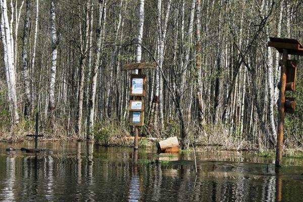 The Emajõgi River study trail