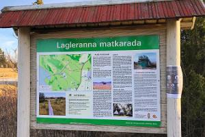 Туристическая тропа Лаглеранна