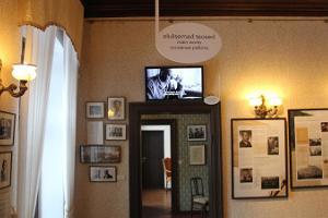 Eduard Tubinin museo