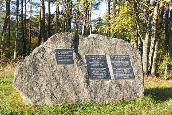 Jaan un Anfissa Räppo piemiņas akmens