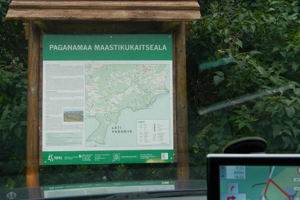 Туристские тропы ландшафтного заповедника Паганамаа