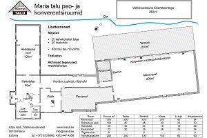Конференц-центр при хуторе Maria