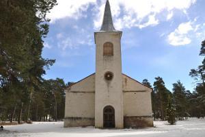 Церковь Эммасте