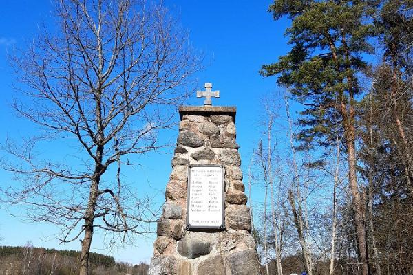 Pikksaare vandringsled och Pangodi eldrastplats