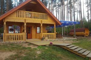 Juba holiday house