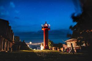 Vīrelaidas salas bāka
